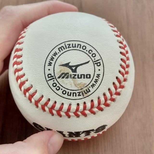 読売ジャイアンツ(ヨミウリジャイアンツ)の坂本勇人選手 直筆サインボール スポーツ/アウトドアの野球(記念品/関連グッズ)の商品写真