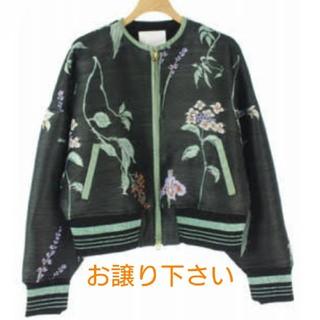 マメ(mame)のmame 18aw Flower Double Cloth Blouson(ブルゾン)