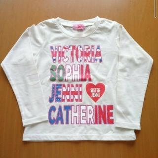 ジェニィ(JENNI)のJENNI 長袖Tシャツ(Tシャツ/カットソー)