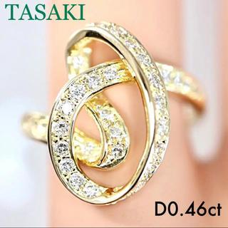 タサキ(TASAKI)の<TASAKI> K18 ダイヤ リング D0.46(リング(指輪))