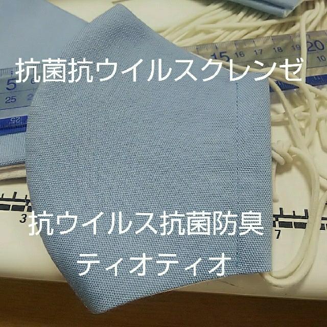 不織布マスク効果 、 立体マスク ハンドメイドの通販