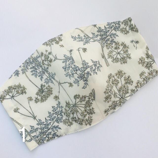 マスク スプレー ミント / 1ベージュ色リバティ♡白ガーゼ 布マスクの通販