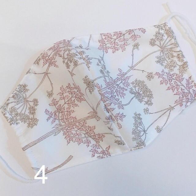 マスク かわいい 使い捨て / 4白色リバティ♡ナノミックス の通販