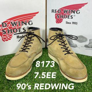 レッドウィング(REDWING)の【安心品質161】廃盤8173レッドウイングブーツ7.5EE送料込REDWING(ブーツ)