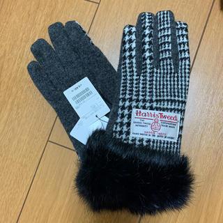 ハリスツイード(Harris Tweed)のハリスツイード ラビットファー手袋(手袋)