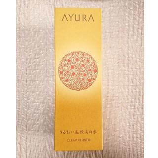 アユーラ(AYURA)のアユーラ クリアファイナー(化粧水/ローション)