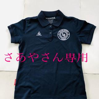 プーマ(PUMA)のブーマ ルコック ポロシャツ 2枚 M ポリエステル スポーツ(ポロシャツ)