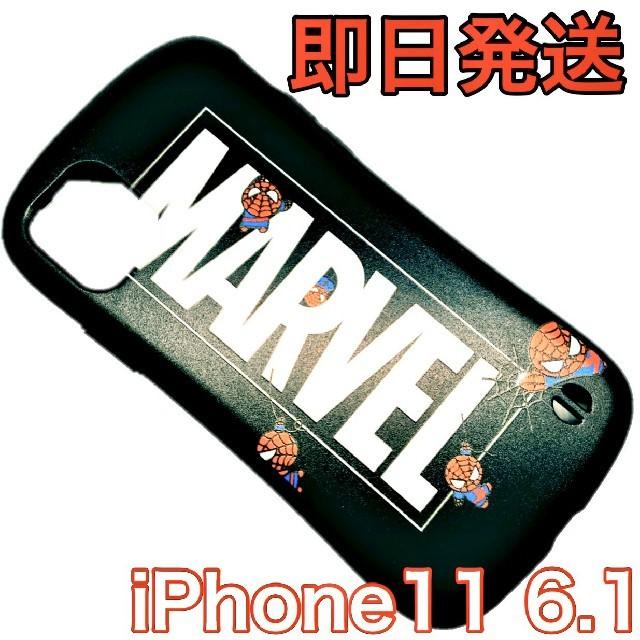 ルイヴィトン iphonexs カバー バンパー / iPhone 11 6.1 ケース マーベル スパイダーマン 黒の通販 by オレンジペコ's shop|ラクマ