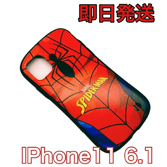 iphone plus ケース ヴィトン 、 iPhone11 6.1 ケース マーベル スパイダーマン 赤の通販 by オレンジペコ's shop|ラクマ