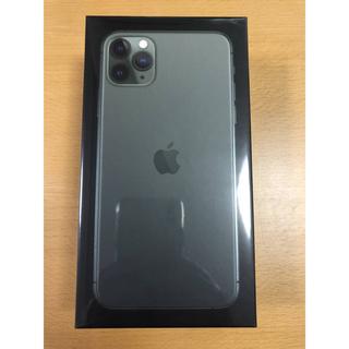 アイフォーン(iPhone)の新品未開封 アップルストア版iPhone11pro Max 512GB グリーン(スマートフォン本体)