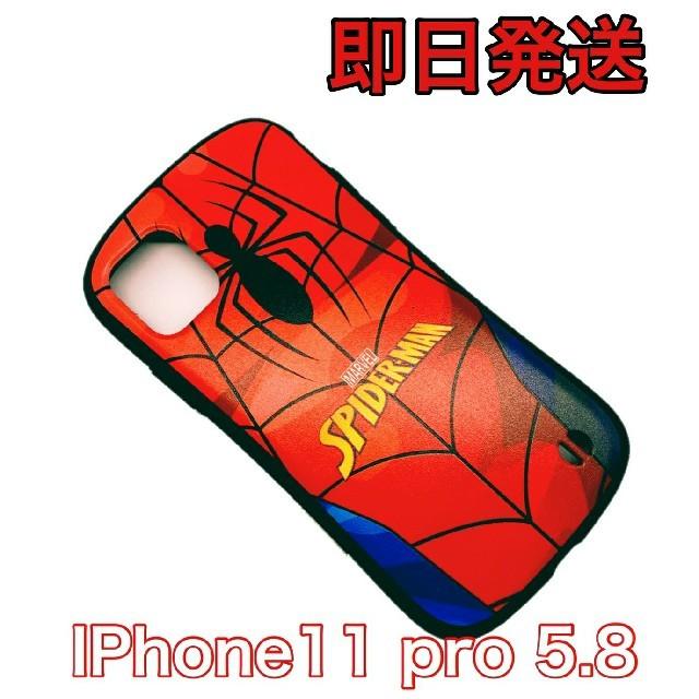 iphone 8 ケース sonix | iPhone11 pro 5.8 ケース マーベル スパイダーマンの通販 by オレンジペコ's shop|ラクマ