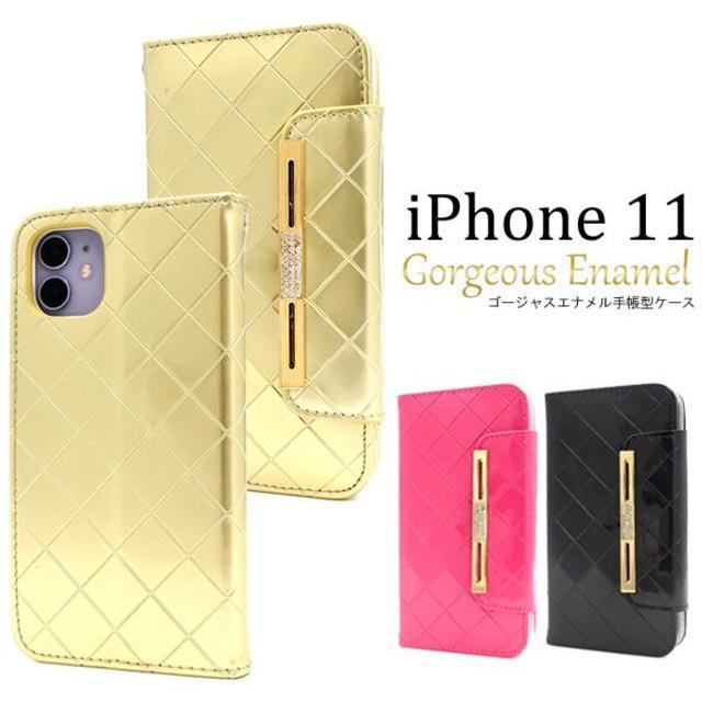 新品■iPhone11専用ゴージャスなエナメル加工デザイン鏡付ケースの通販 by ドロイド|ラクマ