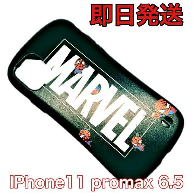 ヴィトン iphonex カバー ランキング - IPhone 11 promax ケース マーベル スパイダーマン 黒 衝撃吸収の通販 by オレンジペコ's shop|ラクマ