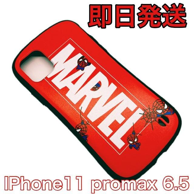 ルイヴィトン iphone7plus ケース 革製 、 IPhone 11 promax ケース マーベル スパイダーマン 赤 衝撃吸収の通販 by オレンジペコ's shop|ラクマ