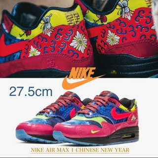 ナイキ(NIKE)のNike Air Max 1 Chinese New Year 27.5cm(スニーカー)