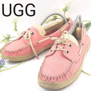 アグ(UGG)の春ですよ ピンク アグ 24cm(バレエシューズ)