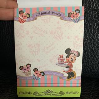 ミニーマウス(ミニーマウス)の☆★ミニーマウス メモ帳★☆(ノート/メモ帳/ふせん)