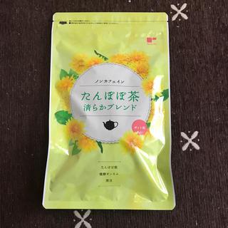 ティーライフ(Tea Life)の専用  たんぽぽ茶 未使用(健康茶)