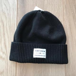 エイチアンドエム(H&M)のH&M キッズ用 ニット帽(ニット帽/ビーニー)