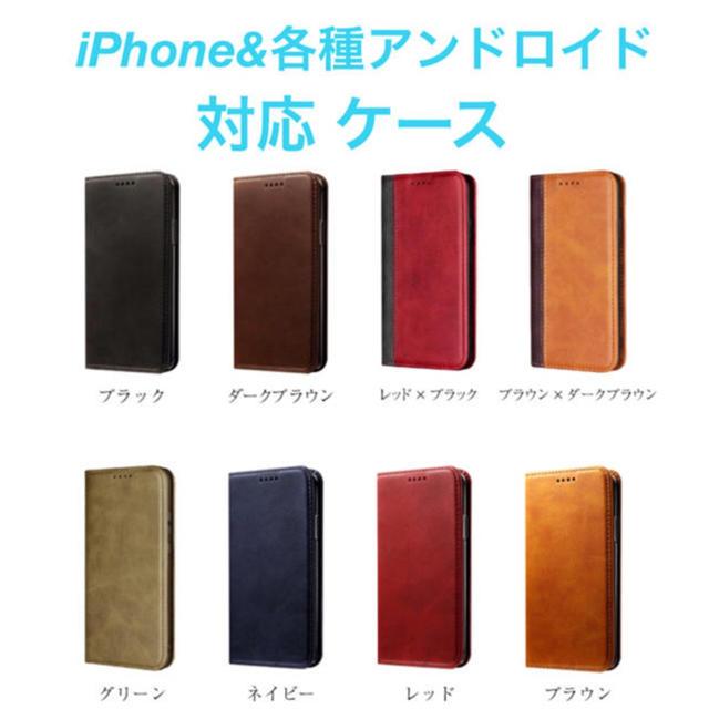 iphone 11 pro ケース 押し花 - (人気商品) iPhone&色々な機種 対応 ケース 手帳型 (11色)の通販 by プーさん☆|ラクマ