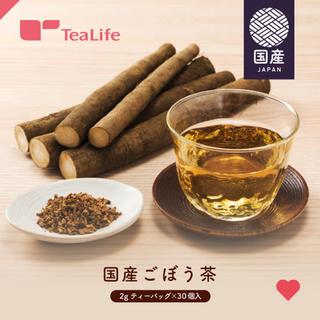 ティーライフ(Tea Life)の未開封!ごぼう茶 国産 ティーバッグ 2g×30個入×2袋(健康茶)