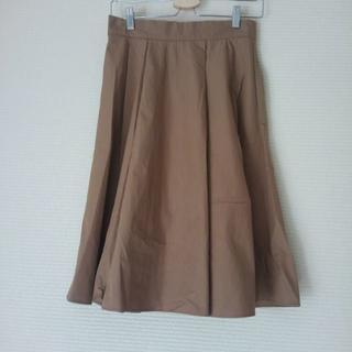 ナチュラルビューティーベーシック(NATURAL BEAUTY BASIC)の膝丈 スカート(ひざ丈スカート)