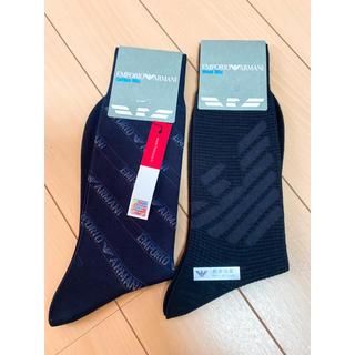 エンポリオアルマーニ(Emporio Armani)の新品未使用 ✴︎EMPORIO ARMANI✴︎アルマーニ 紳士靴下2足セット(ソックス)