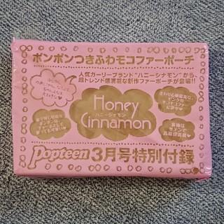 ハニーシナモン(Honey Cinnamon)のPopteen  ポンポンつき ふわモコ ファーポーチ(ポーチ)