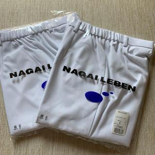ナガイレーベン(NAGAILEBEN)のナース服  パンツMサイズ2セット(その他)