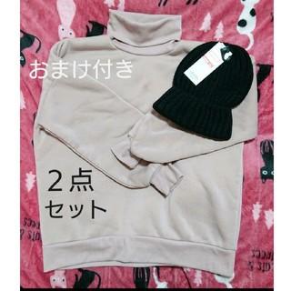 シマムラ(しまむら)のしまむら 福袋 フェミニン トップス ニット帽 Mサイズ セット(カットソー(長袖/七分))