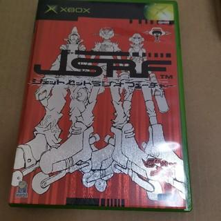 Xbox - ジェットセットラジオフューチャーxbox