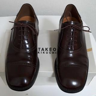 タケオキクチ(TAKEO KIKUCHI)のビジネスシューズ(ドレス/ビジネス)