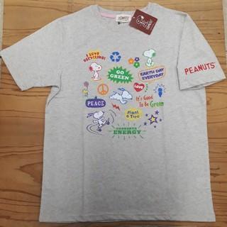 ピーナッツ(PEANUTS)の新品タグ付き 杢ベージュ スヌーピー ビッグTシャツ(Tシャツ/カットソー(半袖/袖なし))