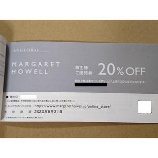マーガレットハウエル(MARGARET HOWELL)のTSI マーガレット・ハウエル 株主優待20%オフ券 4枚(ショッピング)