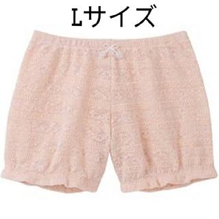 ウンナナクール(une nana cool)のune nana cool 新品 かぼちゃ型 タップパンツ ピンク Lサイズ(ルームウェア)