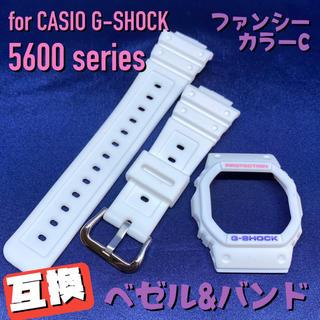 ジーショック(G-SHOCK)の5600系G-SHOCK用 互換ベゼル&バンドセット ファンシーカラーC(腕時計(デジタル))