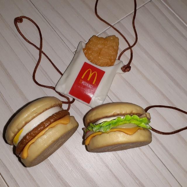 マクドナルド(マクドナルド)のマクドナルド 非売品  エンタメ/ホビーのコレクション(ノベルティグッズ)の商品写真