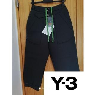 ワイスリー(Y-3)のさとまる様専用 Y-3 Yojiyamamoto パンツ 4万円からのお値下げ(サルエルパンツ)