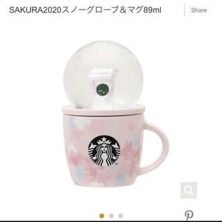 スターバックスコーヒー(Starbucks Coffee)の専用 出品(マグカップ)