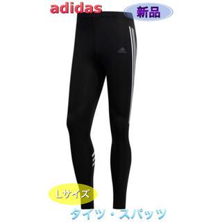 アディダス(adidas)のadidas アディダス トレーニング スパッツ タイツ Lサイズ(レギンス/スパッツ)