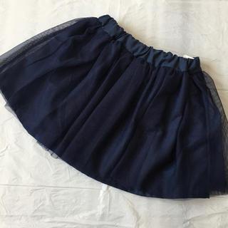 マザウェイズ(motherways)の90cm   マザウェイズ フォーマル  スカート  ネイビー(ドレス/フォーマル)