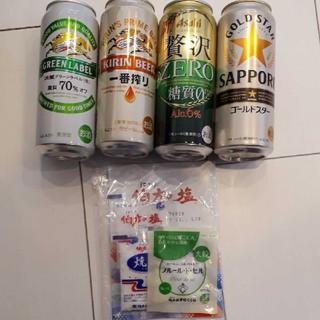 アサヒ(アサヒ)の缶ビール 塩 セット(ビール)