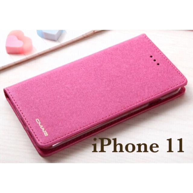 hermes iPhone 11 Pro ケース 人気 | iPhone11⭐️手帳型ケース⭐️ホットピンクの通販 by Lu's shop|ラクマ