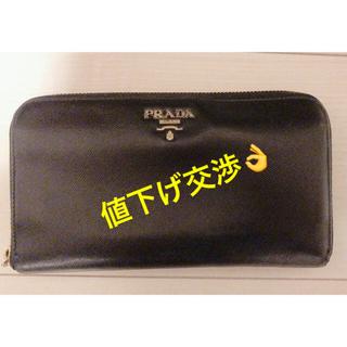 プラダ(PRADA)のPRADA 長財布 レザー黒 激安♡(財布)