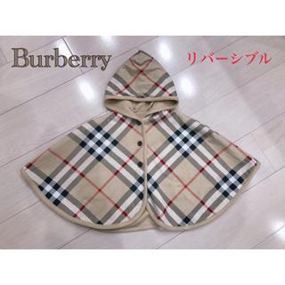 バーバリー(BURBERRY)の週末セール!Burberry ポンチョ リバーシブル(その他)