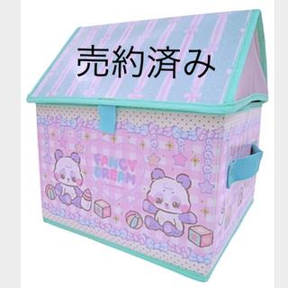 スイマー(SWIMMER)のスイマー♡おうちルームボックス(小物入れ)