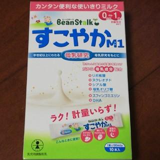 ユキジルシメグミルク(雪印メグミルク)の粉ミルク すこやか 14本(その他)