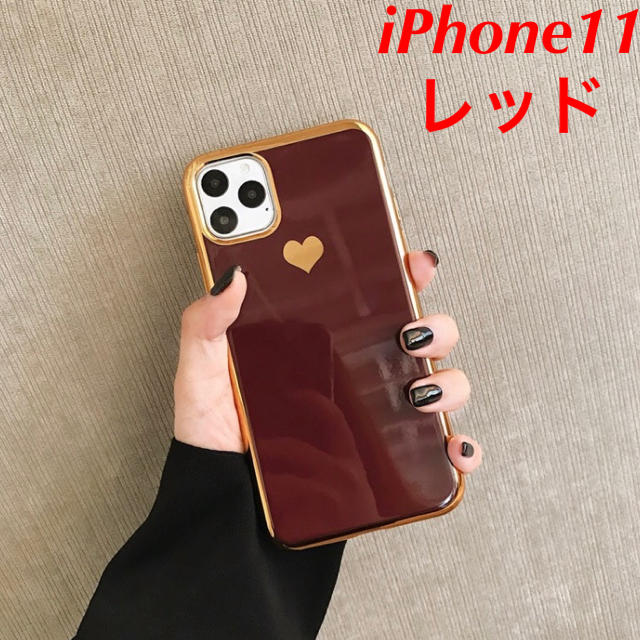 ルイヴィトン iphone8 ケース tpu - 【iPhone11 レッド】ハート スマホケース メッキ風の通販 by COCO|ラクマ