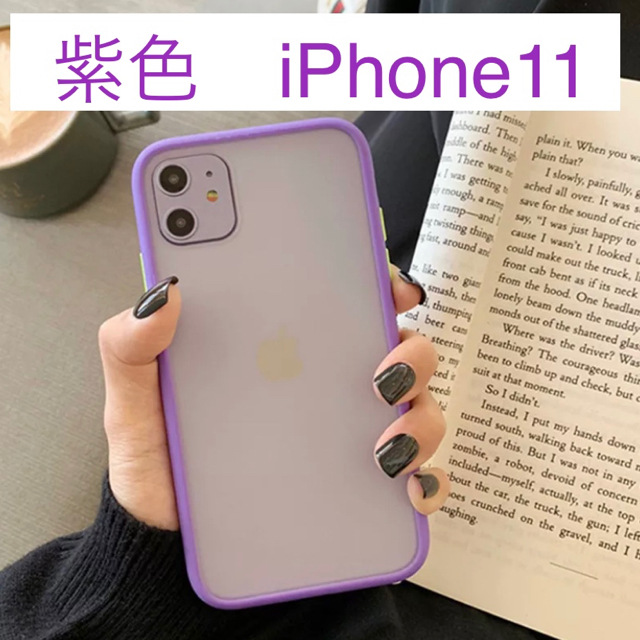 ヴィトン iphone7 カバー 革製 - iPhone11ケース★紫色 パープル 大人可愛い おしゃれの通販 by ノスケ's shop|ラクマ