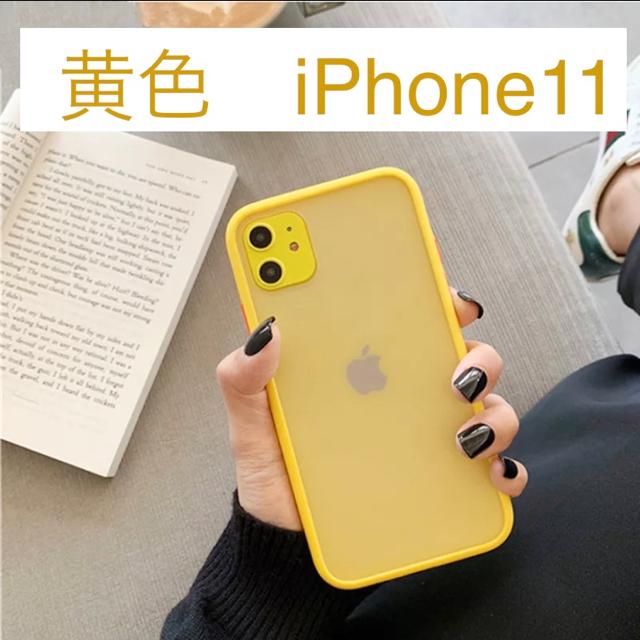 ヴィトン iPhoneX ケース 三つ折 - iPhone11ケース黄色★イエロー おしゃれ 大人かわいいの通販 by ノスケ's shop|ラクマ